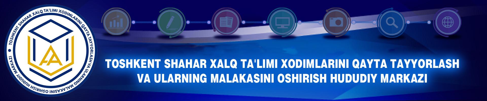 Toshkent shahar Xalq ta'limi xodimlarini qayta tayyorlash va ularning malakasini oshirish hududiy markazi