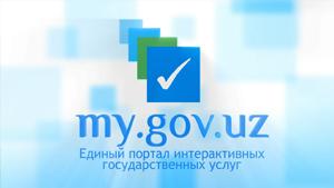 http://my.gov.uz/